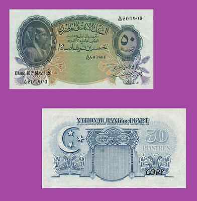 EGYPT 50 PIASTRES 1951.  UNC - Reproductions