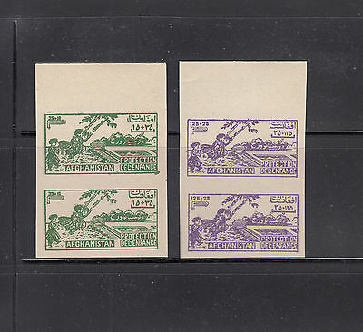 Afghanistan 1955 Child protection Sc B3-4  Imperf pairs mint never hinged