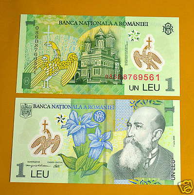 Romania 1 L ONE LEU 2005 (2014)  P-117 UNC POLYMER NOTE CURRENCY EUROPEA