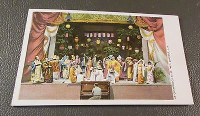 Old Postcard  CONCORD, NEW HAMPSHIRE   {CONTOOCOOK RIVER PARK-THE THEATRE}
