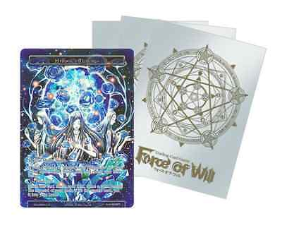 Force of Will: Gold Magic Circle Deck Protector w/Promo Card (65ct) UPI 85282