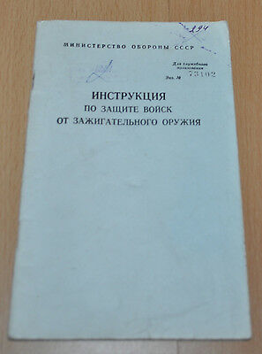 Defence Forces of Incendiary Weapons Book Army Manual Soviet