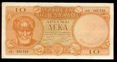 "bucksless 1793:GREECE RARE & BEAUTIFUL 10 DRACHMAI ""NEA EKDOSIS"" 1954 in XF"