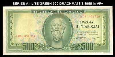 "bucksless 1794:GREECE ""SOCRATES"" 500 DRS 1955 SERIES ""A"" (LITE GREEN)"