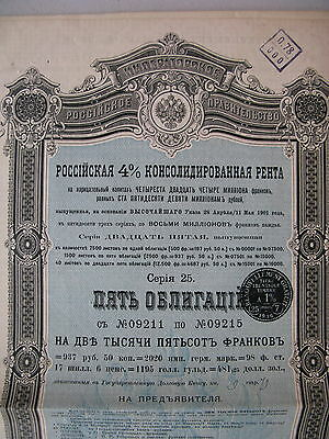 1901 5 bonds Russia Imperial Russian Government 4% consolidated RENT 2500 francs