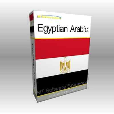 Learn to Speak EGYPTIAN ARABIC - Complete Language Training Course Disc