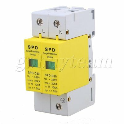 2P 10-20KA Surge Protective Device Over Voltage Lightning Arrester Protection