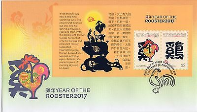 Year of the Rooster. minisheet  Christmas Island. FDC 2017. free postage