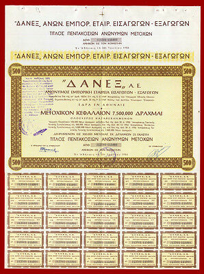 #25596 Greece, DANEX commercial Company. 500 Shares certificate 1956.