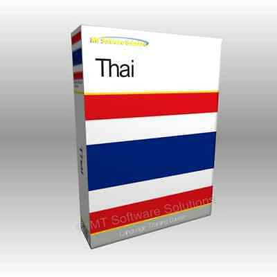 Learn to Speak THAI - Complete Language Training Course Disc with Audio
