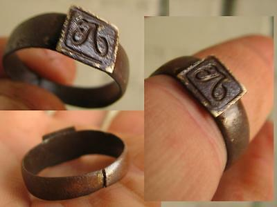 Very Nice Bronze Medieval Ring With Ornament #5002