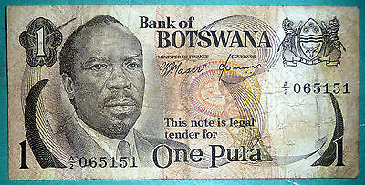 Botswana First Note, 1 Pula, Issued 1976, P 1
