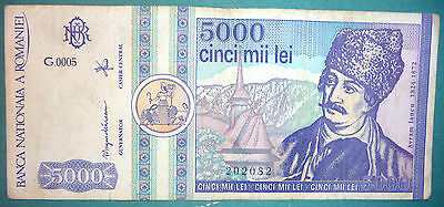 ROMANIA 5000 5 000 LEI NOTE issued MARCH 1992 , P 103, ROUND SEAL TYPE RARE NOTE