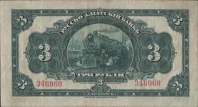 Russia China 3 rubles Currency Note 1917 Russko-Asiatic Bank Harbin Branch