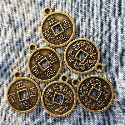 Antique Bronze Alloy Metal Chinese Old Coin Charms 12 Pieces 15mm x 18mm  #160