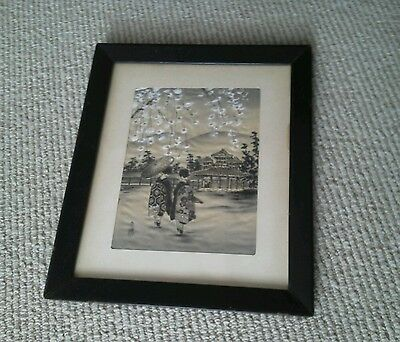 Chinese Japanese Silk Painting Signed 11x13 framed