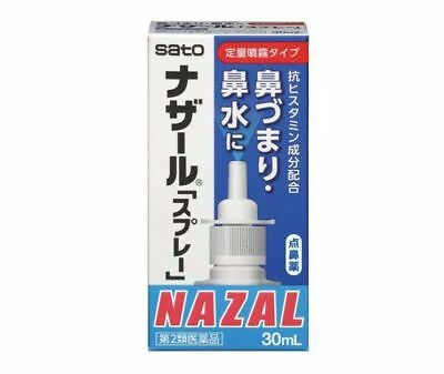 SATO NAZAL Metered dose nasal of small particles 30ml Made in Japan