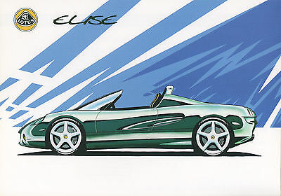 Early Lotus Elise Series 1 Pre-Launch Brochure - 1996