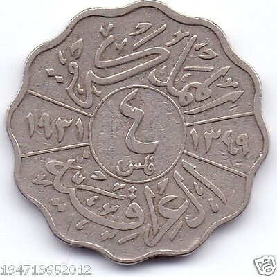 Iraq 4 Fils, 1931 Key Date Rare Coin