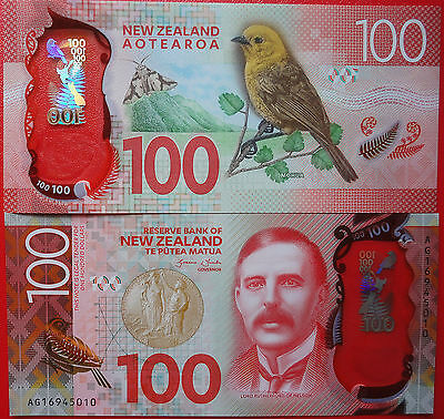2016 $100  NEW  UNC  New Zealand note - Latest issue & Design