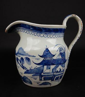 Antique Chinese export large Canton Pitcher RARE!! 9.5 inches 19th century