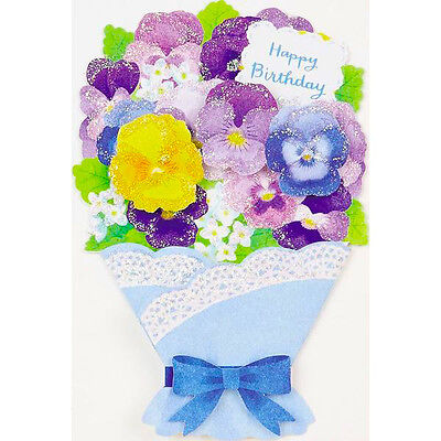 Flower Bouquet - Pansy - Happy Birthday Greeting Card - SANRIO