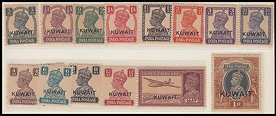 KUWAIT OVERPRINT IN INDIA KG VI 3p TO 1 Re UNMOUNTED MINT 14 VALUES