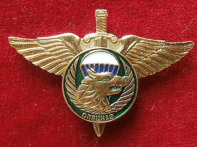 """Russian Badge  """"Special troops of airborne forces"""" (wolf)"""