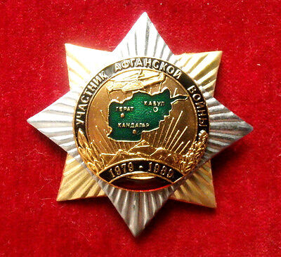 """Russian badge """"Award a star - Participant of the Afghan war"""""""