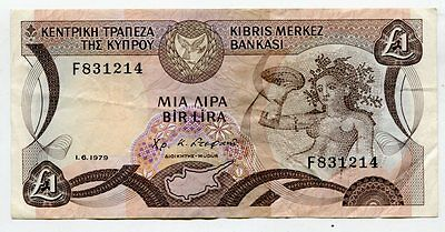 Cyprus 1979 1 Pound, Pick #49, VF