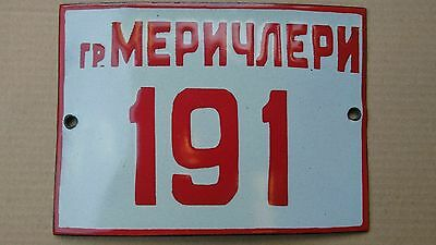 ENAMEL LICENSE PLATE HORSE CARRIAGE CARTFUL waggon VINTAGE BULGARIAN 191