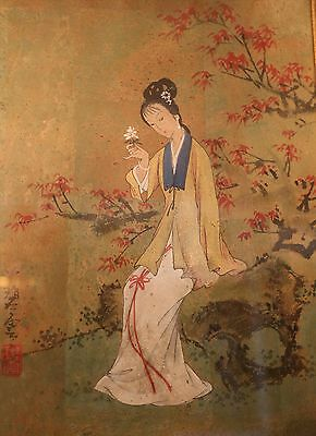 China Chinese Watercolor on Paper of a Lady in a Landscape ca. 20th c.