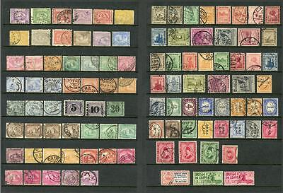 Egypt Selection of Mostly Used Stamps