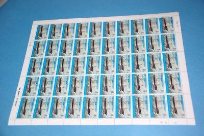 History ROYAL mail Ship Sc 435 MNH Complete Sheet of 50, Dominica qq