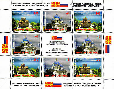 Macedonia 2016 Architecture, Joint issue with Russia, Churces, mini sheet MNH