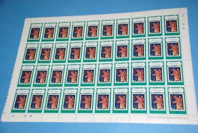 Nicaragua St. Francis Birds Painting, Sc 1073 MNH Complete Sheet of 40 qq