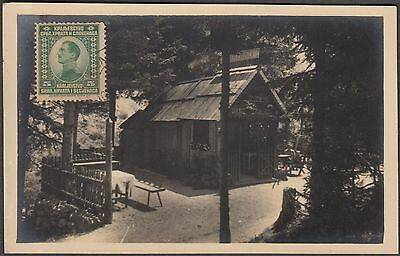 Slovakia Scarce Early Used Picture Post Card