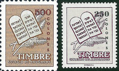 COSTA RICA REVENUE, COLEGIO de ABOGADOS, TEN COMMANDMENTS in HEBREW 2v MNH