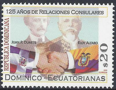 DOMINICAN 125 ANNIV DIPLOMATIC RELATIONS WITH ECUADOR Sc 1522 MNH 2012