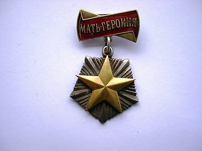 Soviet Order of Mother Heroine with 22 carat gold star