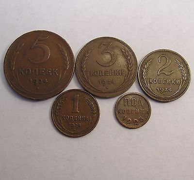 Russia USSR Set of 5 coins 1924-1925