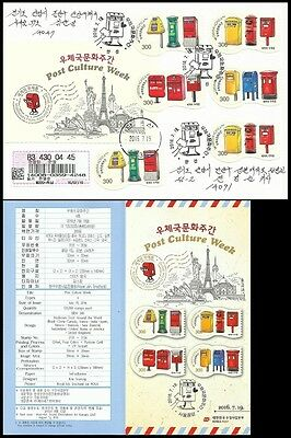 World Mail Box,Various mailbox,Letter,Post Culture Week,Korea 2016 REG FDC,Cover