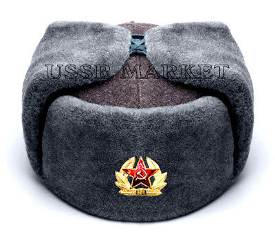 Russian Soviet 100% Authentic Red Army Winter Ushanka Fur Hat Ski Trapper Badge