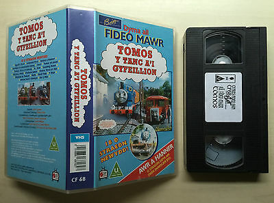 Thomas The Tank Engine And (&) Friends - Big Video 2 - Welsh - Vhs Video