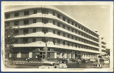 Karachi Pakistan Old Picture Postcard Post Card Postal Used Airmail To England