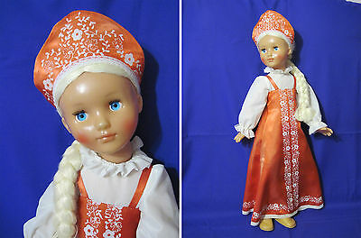 Russian Vintage Large Doll, 30 inches tall, Plastic, Wig, Dnepr, USSR