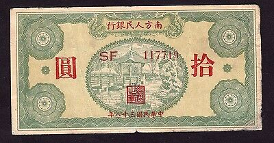 China 10 Yuan  Southern Peoples Bank 1949  P-S3489   VG