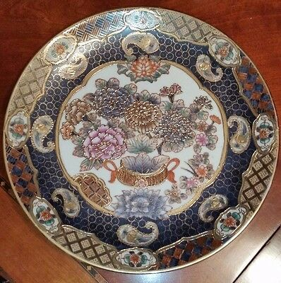 Andrea by Sadek Decorative Plate Gold Embossed Paisley and Mums Intricate Design