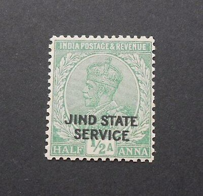 India Jind State - GV DOUBLE OVERPRINT - rare unlisted error, poss unique item