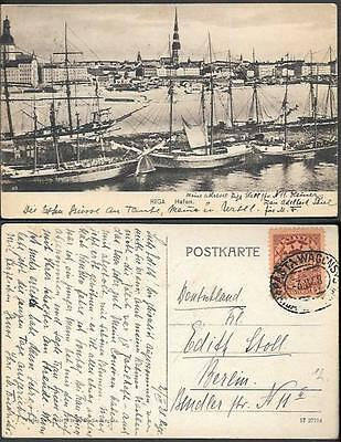 Latvia Riga Harbour old Postcard mailed to Germany 1928. Train Post postmark